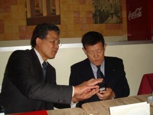 inoue2007-05