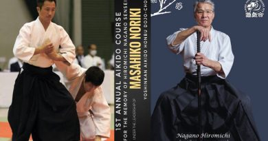 Курс Йошинкан Айкидо памяти сенсея Хиромичи Нагано