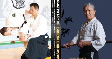 Курс Йошинкан Айкидо памяти сенсея Хиромичи Нагано 20 — 21.04.2019