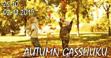 Осенний «Гасшуку» 26.10 — 02.11.2019г.